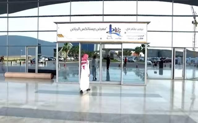 جانب من معرض ريستاتكس الرياض بدورة سابقة