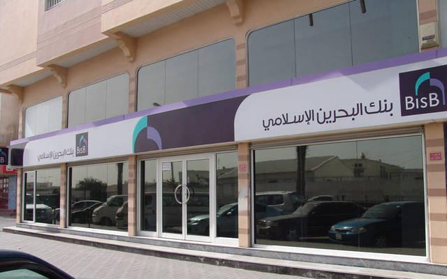 """أرباح """"البحرين الإسلامي"""" ترتفع في الربع الرابع"""