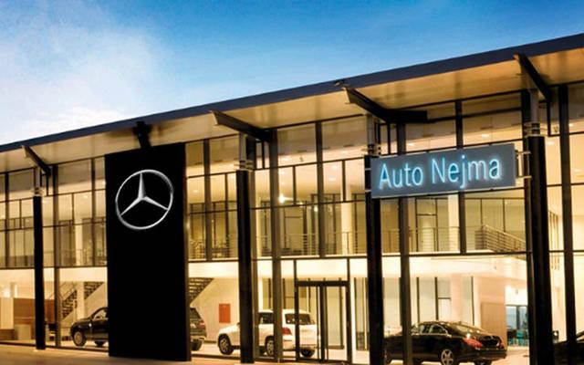 معرض خاص لبيع السيارات تابع للشركة