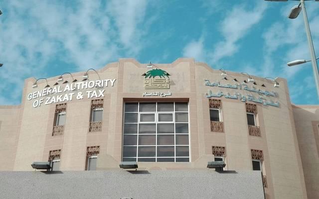 """""""الزكاة"""" السعودية تدعو المنشآت الخاضعة لضريبة الاستقطاع لتقديم الإقرارات الشهرية"""