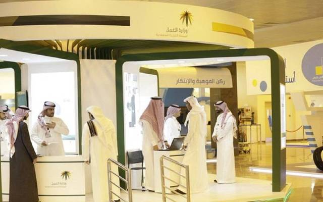 Saudisation in the private sector increased to 21.8% in 2018
