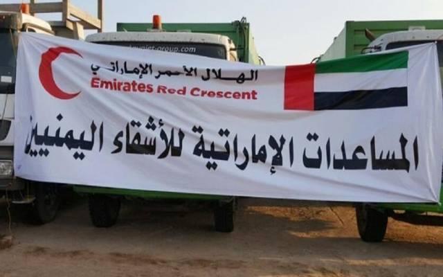 المساعدات تم توجيهها لتلبية الاحتياجات الأساسية لأكثر من 16.7 مليون يمني