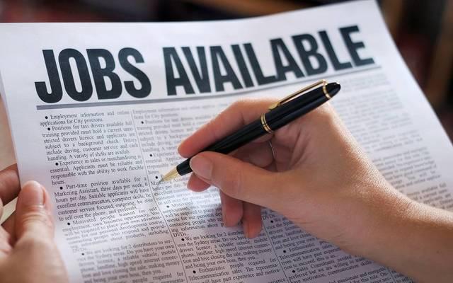فرص العمل المتاحة بالولايات المتحدة تسجل أعلى مستوى على الإطلاق