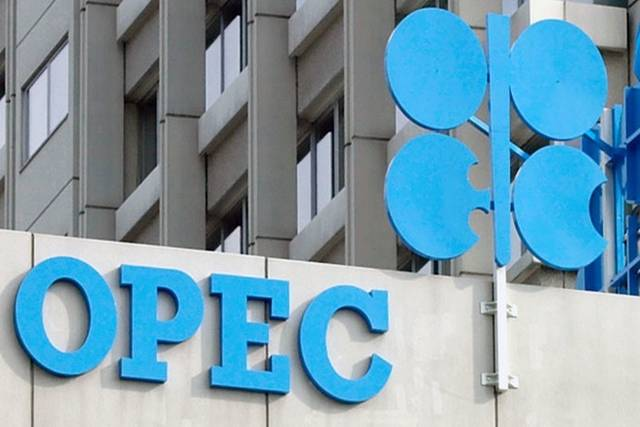 Demand for OPEC output expected to decline in 2020