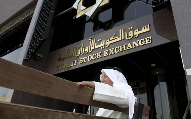 سوق الكويت للأوراق المالية - الصور من رويترز أريبيان أي