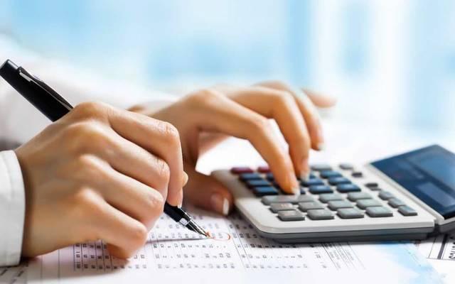 """""""عمار"""" تناقش تسوية مديونية بعض عملاء التمويل التجاري.. الخميس المُقبل"""