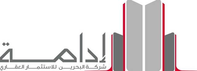إدامة .. الذراع العقاري لشركة ممتلكات البحرين القابضة