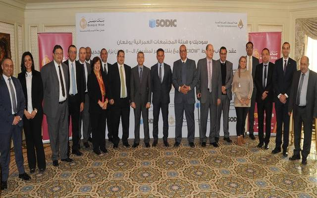 """SODIC launched the first phase of the 500-feddan """"VYE"""" project"""