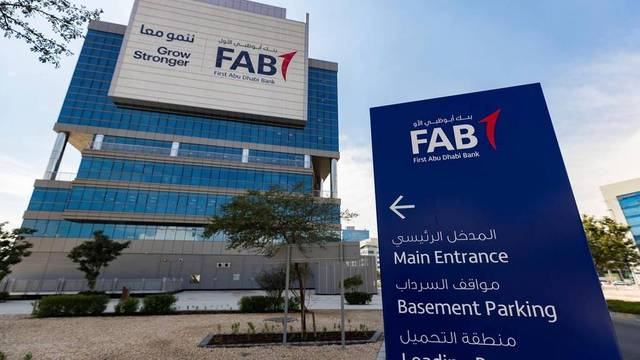 FAB issued its first green bonds in 2017