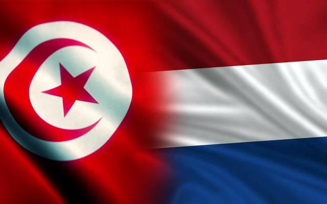 هولندا تمنح تونس 50 مليون يورو