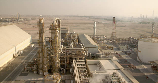 ADNOC will hold a 42% stake in the JV, while OCI will own a 58% stake
