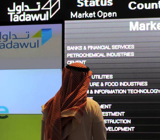 TASI's trading volume amounted to 61.6 million shares