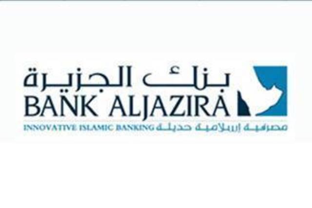 الاستثمار كابيتال تحدد السعر المستهدف لـ بنك الجزيرة عند 26 4 ريال معلومات مباشر