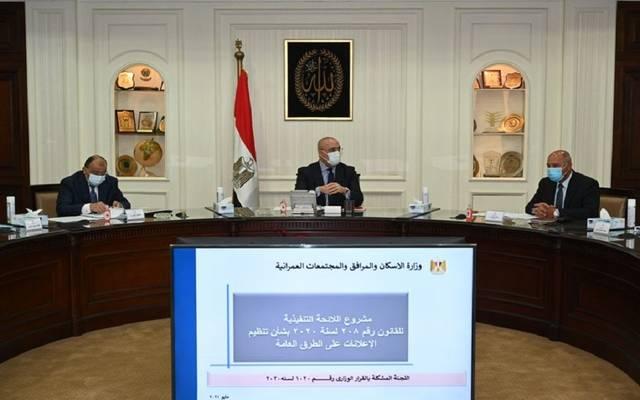 وزراء الإسكان والتنمية المحلية والنقل يناقشون مشروع اللائحة التنفيذية لقانون تنظيم الإعلانات
