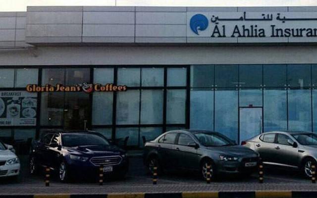 الأهلية للتأمين:الاندماج مع سوليدرتي سيخلق أكبر شركة تأمين تكافلي بالبحرين