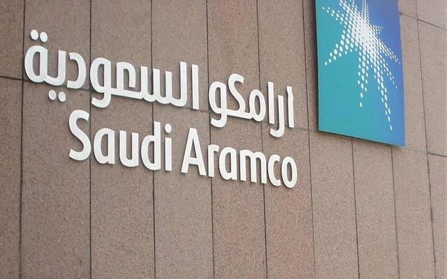 Aramco's oil reserves audit not to be finished before end 2017 – Reuters