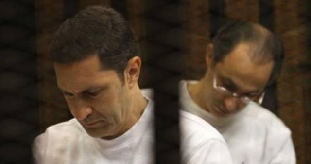 جمال وعلاء مبارك نجلي الرئيس الرئيس الأسبق محمد حسنى مبارك - صورة أرشيفية