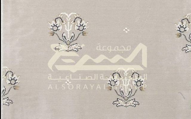 Al Sorayai Trading and Industrial Group stated that impact of the consolidation on its financial results will be negative