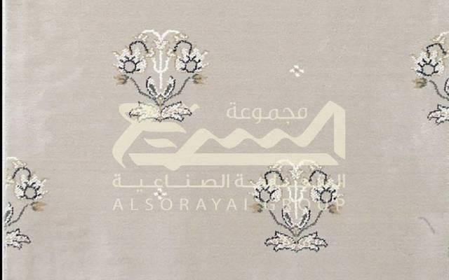KSA mulls Al Sorayai Trading-The Home Styles merger