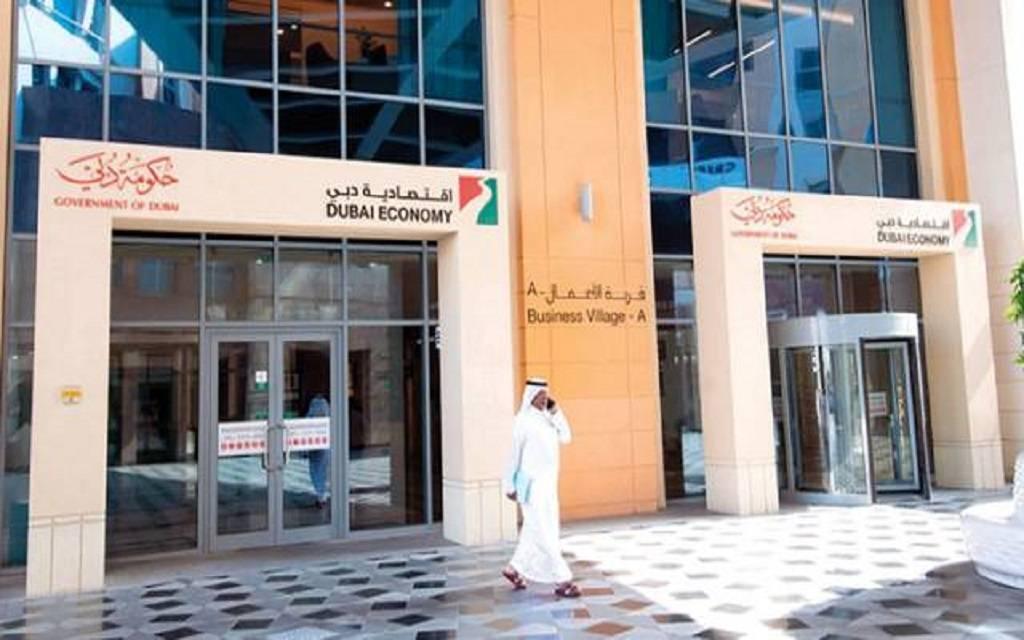 اقتصادية دبي: تحرير 95 مخالفة لعمليات الترويج المزعج