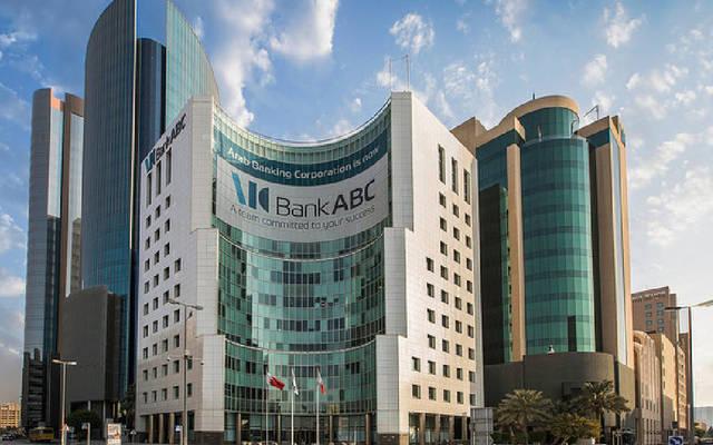 مقر بنك ABC الرئيسي في البحرين 