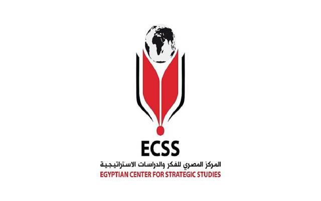 المركز المصري للفكر والدراسات الاستراتيجية