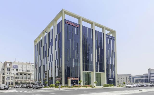 أحد المباني التابعة لشركة الإمارات دبي الوطني ريت