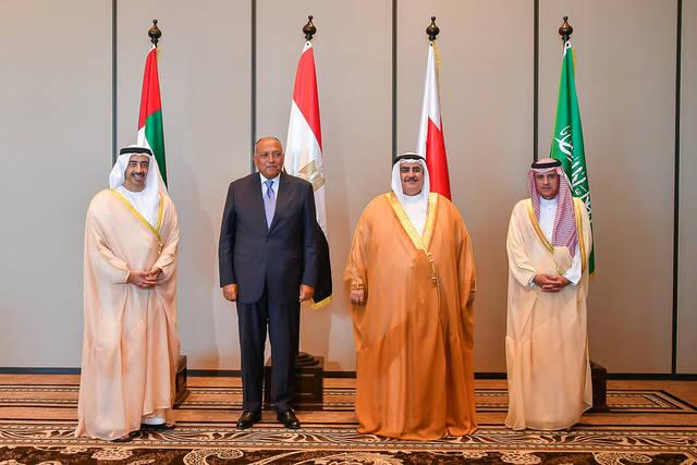الاجتماع ناقش المستجدات الإقليمية والدولية