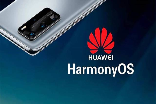 Huawei to launch new operating system for phones