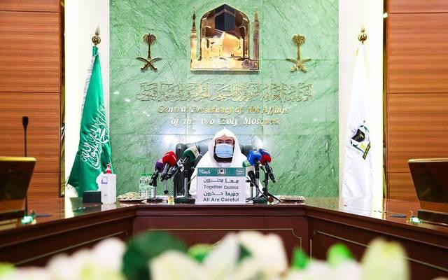 الرئيس العام لشؤون المسجد الحرام والمسجد النبوي، عبدالرحمن بن عبدالعزيز السديس، خلال المؤتمر السنوي للإعلان عن استعدادات موسم الحج