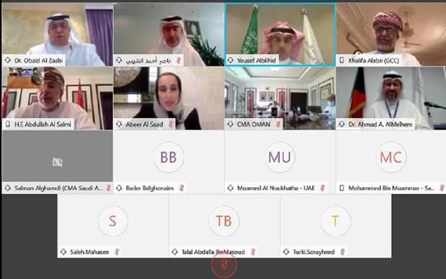 رؤساء أسواق المال الخليجية يبحثون تطبيق الترخيص البيني لصناديق الاستثمار