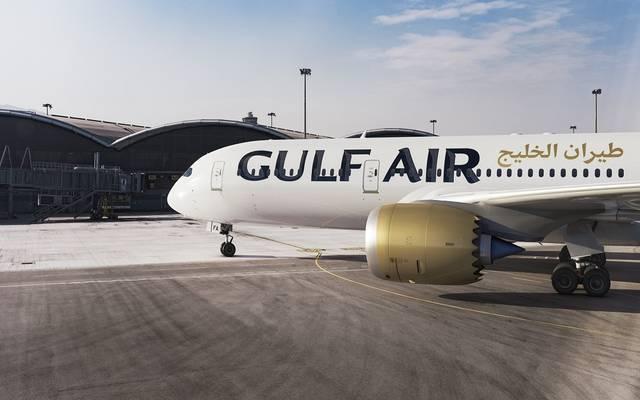 تابعة لطيران الخليج