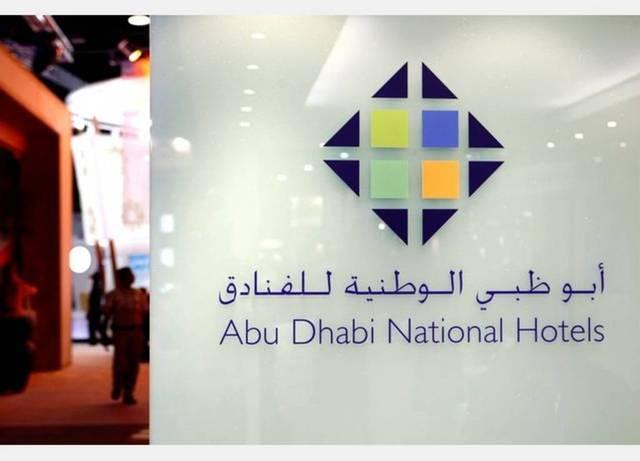 شركة أبوظبي الوطنية للفنادق