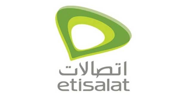 شعار شركة اتصالات الإمارات