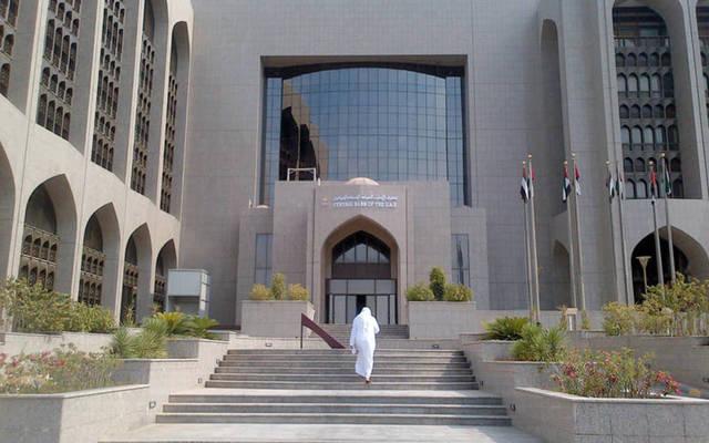 محاكمة مزورين لـ«المركزي الإماراتي» للحصول على الذهب