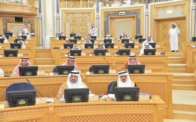 مجلس الشورى السعودي خلال الجلسة الـ55 المنعقدة أمس الثلاثاء