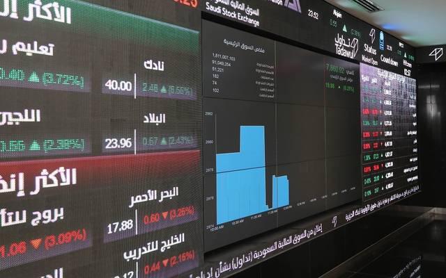 جانب من تعاملات سوق الأسهم السعودية - أرشيفية