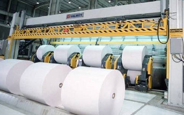 أرباح الشركة السنوية انخفضت 576.15 ألف دينار