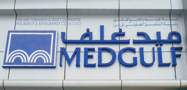 MedGulf names new CEO
