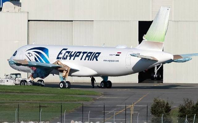 EgyptAir adds 9th Airbus A220-300 to its fleet