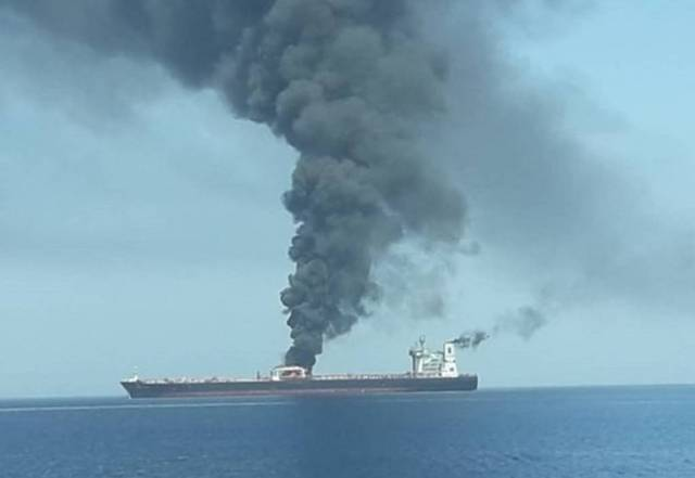 صورة أرشيفية للحادثة