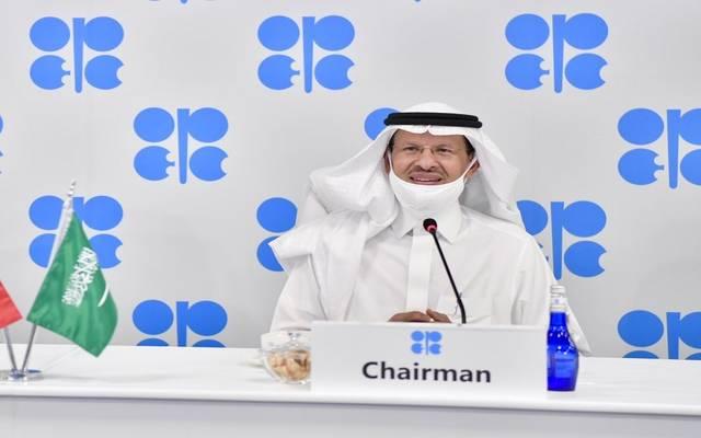 وزير الطاقة السعودي، الأمير عبدالعزيز بن سلمان، خلال ترؤسه اجتماعا للجنة الوزارية لمراقبة أسوق النفط في أوبك+