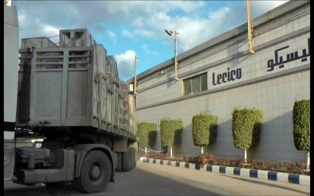 """تابعة لـ""""ليسيكو مصر"""" تبيع قطعتي أرض في لبنان بقيمة 13.46 مليون دولار"""