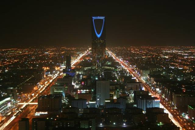"""The decision of MSCI to add Saudi Arabia to its Emerging Markets Index is a testament to the progress being made in the Kingdom."""