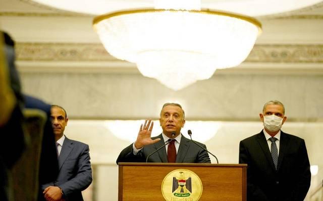 رئيس الوزراء العراقي، مصطفى الكاظمي، في مؤتمر صحفي عقب إقرار الموازنة الاتحادية لعام 2021