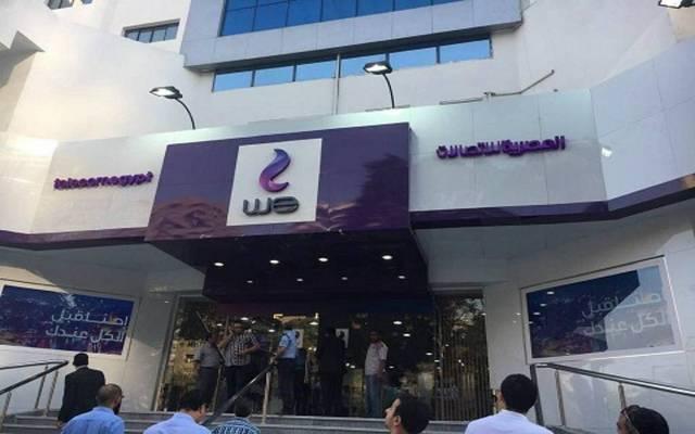 فرع تابع للشركة المصرية للاتصالات