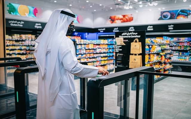 متجر تابع لشركة ماجد الفطيم القابضة في الإمارات