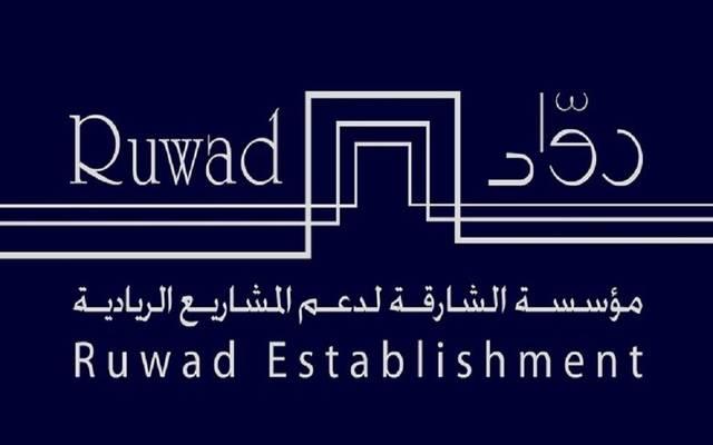 """مؤسسة الشارقة لدعم المشاريع الريادية """"رُوّاد"""""""