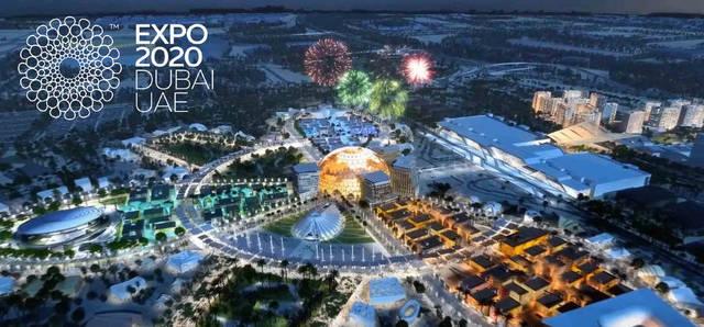 """2020 dubai expo""的图片搜索结果"