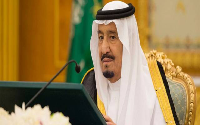 العاهل السعودي الملك سلمان بن عبد العزيز - أرشيفية
